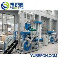 ماكينة تفريز PP PP PVC PP PVC PP PP السعر