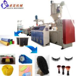 Pet/PP/PE 모노필라멘트 또는 Brislte 또는 섬유 또는 필라멘트 만드는 플라스틱 압출기