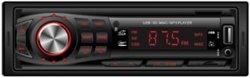 DIN único carro Consumer Electronics cabeça da unidade de áudio MP3