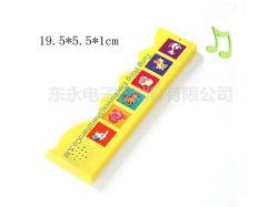 Kindersprekende boekenmodule/ muziekchip/geluidsapparaat
