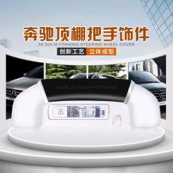 Maniglia interna per auto 3D Solid forming per Vito/Metris/Glc/Classe V/furgone/veicolo/VIP/MPV/Sprinter
