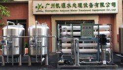 Auto Self-Cleaning a gran escala del sistema de filtros de agua pura de purificación de RO la máquina para la industria de comida y bebida