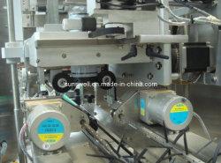 라벨 슬레드 및 슈링커 장비(RBX-150)