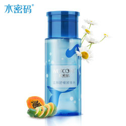 Wetcode Ocean Spring Intensive Essential Makeover Remover Moisturizing Refination Skin