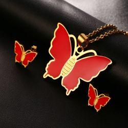 مجموعة مجوهرات النساء الفراشات الحمراء بأفضل الأسعار