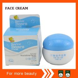赤ん坊のための顔のクリームを養う葉酸