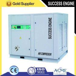 Высокий компрессор воздуха любимчика индустрии давления (90KW, 20bar)