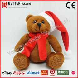 Noël/Soft cadeau de graduation un jouet en peluche animal en peluche ours en peluche brun en tissu