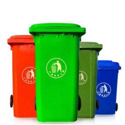 Mobiler/fahrbarer Abfall des im Freien Plastikwheelie-/80l/Abfall-/Abfall-Sortierfach/Behälter
