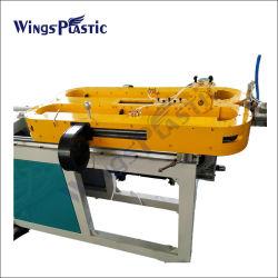 أنبوب بلاستيكي للحماية من الأسلاك الممودة PVC PE PP خط معدات الطرد