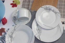最高の売主優雅な設計陶磁器の夕食セットの食器
