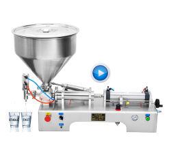 [بسبكلر] آليّة بلاستيكيّة [وتر بغ] [ميلك بوتّل] ليّنة شراب [ألكهوليك بفرج] صودا [فيلّينغ مشن] [سمي]