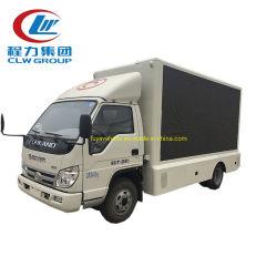 실외 프로모션 스테이지 트럭(LED 스크린 이동식 퍼포먼스 트럭 포함
