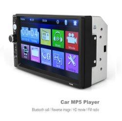 ダッシュ2DIN 7inch車のマルチメディアMP5 MP3プレーヤー車可聴周波無線のビデオシステム車のDVDプレイヤー