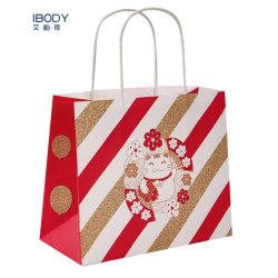 De alta calidad personalizado Brown Shopping mango plano Kraft de logotipo para la ropa de Navidad de embalaje bolsa de papel