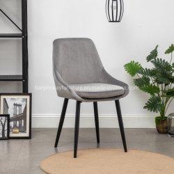 2021 New Design modern Style Restaurant Hotel Velvet Fabric veel Kleur metalen benen kamer eetstoelen