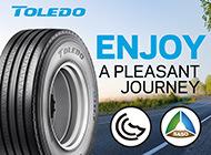 Zeta meilleure marque de pneus de camion de haute performance, les meilleures offres de bus de la ville de pneus 12r22.5