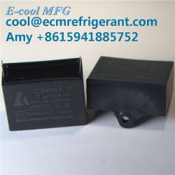 1UF 450V 천장 선풍기 배선표 축전기 Cbb61