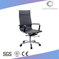 preço de fábrica de couro artificial Cadeira de braço executivo moderno mobiliário de escritório (CAS-CE1714)