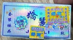 Jiaoli Feuchtigkeits-Kräuterhaut, die Sahne weiß wird