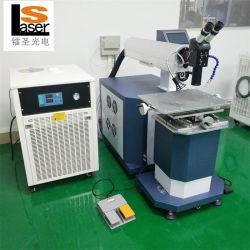 Высокое качество лазерной печати автозапчастей сварочный аппарат для пресс-формы
