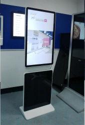 1080P 디지털 매체 전시 Digigal Signage 간이 건축물 디지털 미디어 플레이어