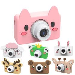 おもちゃの屋外の写真撮影 2 インチ HD スクリーン充電式デジタル小型 子供の誕生日プレゼントのためのカメラの子供の漫画のかわいいカメラ