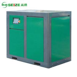 스크류 로터리 산업용 2021 에너지 절약형 독일식 스크류 공기 압축기 고정 속도 포함