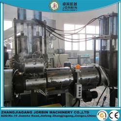 Пластиковый Recycilng Экструзионный Гранулятор Машина с Shreddering Барабана/пластиковая Экструзионная Линия