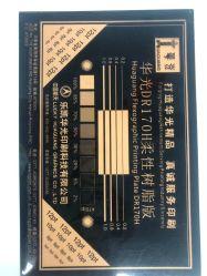 Flexo용 Plate Flexo Graphic Photopolyer Plate로 컴퓨터를 직접 연결 인쇄 중