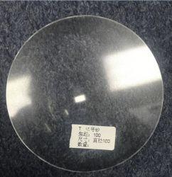 カスタムデザインプラスチックアクリル PMMA トラフィックライトレンズ、 180mm