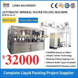 Automatisches Haustier-/Glasflaschen-kohlensäurehaltige Getränkegetränk-/Soda-Wasser-Flüssigkeit 3 in 1 Plomben-/Bottling-Maschinen-Pflanze