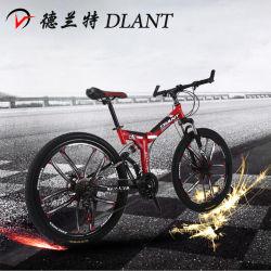 프로모션 산악 자전거 가변 속도 산악 자전거 1륜 접이식 쇼크 업소버 바이크