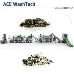 LDPE 플라스틱을 재생하는 세척 플랜트 또는 플라스틱 작은 조각 세탁기 또는 세척을 재생하는 비닐 봉투