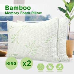 新しいデザイン完全なサポート極度の涼しいメモリ泡の枕首