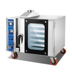 Кухонный комбайн циркуляции горячего воздуха печь с 8-поддоны пицца печь