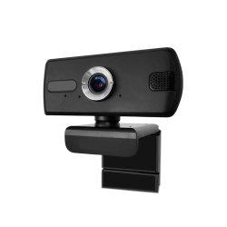 3MP Camera van PC Webcam van USB3.0 de Gebruiksklare met Microphone