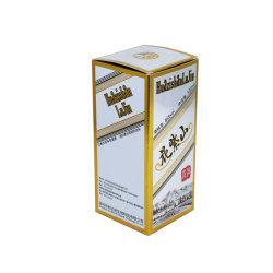 علبة ورق منزلقة مخصصة عالية الجودة مصنوعة من مواد التغليف الصلبة مصممة خصيصاً للتسوق مع قوس الاستئجار
