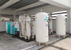중국 공장 가격 20 큐빅 미터 산소 공장 PSA 산소 재고 있는 기계 제작
