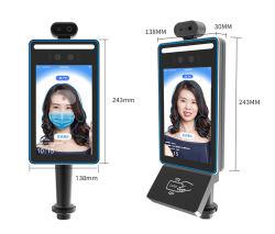 المدرسة RFID البطاقة الذكية التعرف على الوجه بصمة الإصبع طب البيومترية إدارة الحضور النظام