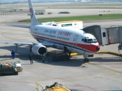Professionele Chinese Air Cargo Freight Forwarder Shipping