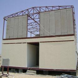جدار قسم الكتل الخرسانية البيضاء الخارجي الداخلي