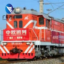 輸送の中国の交通機関のヨーロッパGBフランスドイツイタリアスペインの鉄道の貨物貨物出荷