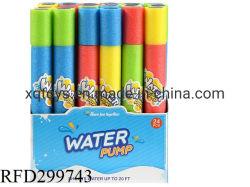 Sommer EVA-Schießen-Wasserwerfer-Spielzeug