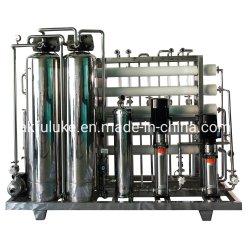 Очищенной воды станции автоматической очистки воды прибор автоматически воды RO очищенной прибора