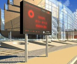 Scheda messaggi per display LED per esterni IP65 P10 rosso DIP34