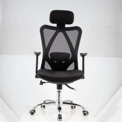 현대 주문화 플라스틱 팔걸이 회전대 조정가능한 허리를 가진 높은 뒤 사무실 직원 가구 메시 의자