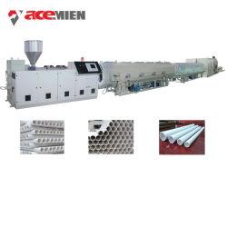 플라스틱 PVC 파이프 기계 생산 라인