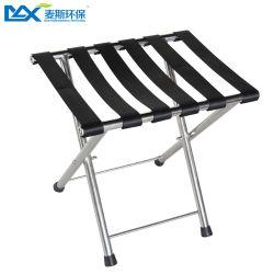 Нержавеющая сталь хромированная подставка для багажа номера