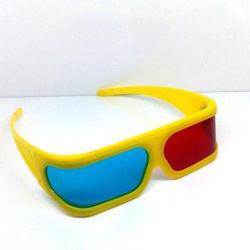 Nouveau style de haute qualité Kid's lunettes Active 3D